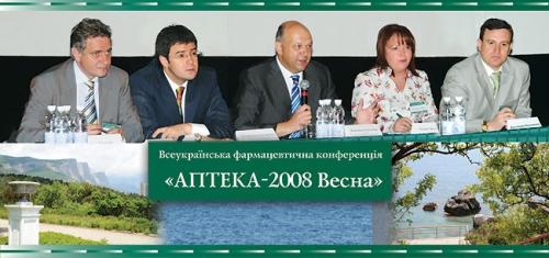 ����� ������������ ������������� ����������� ��������2008 �����